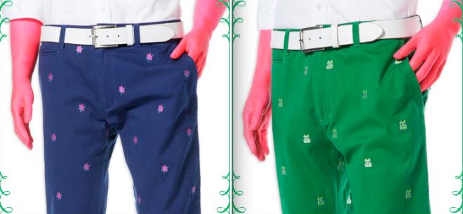 athf-pants